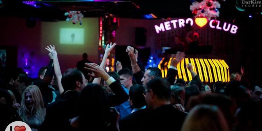 відпочивай з нами, Metro Club