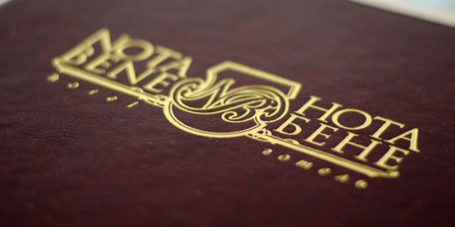 Про Ресторан «Нота Бене» , Ресторан та бар «Нота Бене»