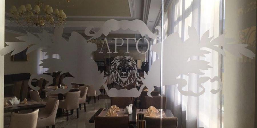 """Ресторан  """"Арго"""", Ресторан  """"Арго"""""""