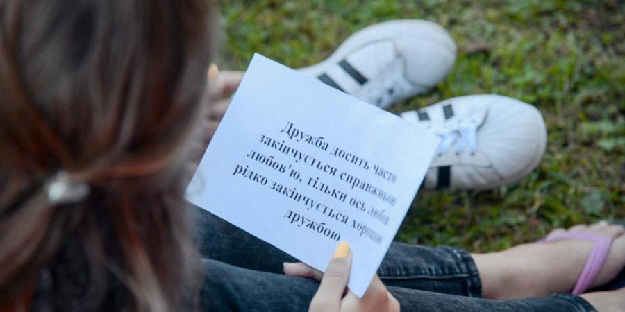 """Про любов, дружбу та не тільки в """"Європейському таборі"""""""