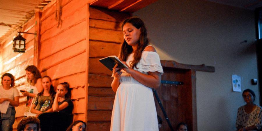 Затишний вечір поезії та ліричної музики