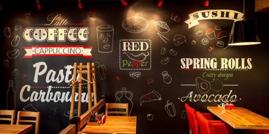 Наш заклад, Red Pepper