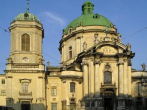 Львівський музей історії релігії