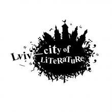 Львів - місто літератури / Lviv - City of Literature