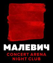 Malevich: night club & concert arena