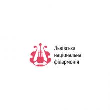 Львівська національна філармонія