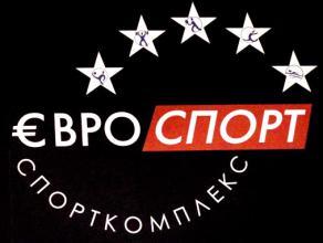 Спортивно-оздоровчий клуб «Євроспорт»