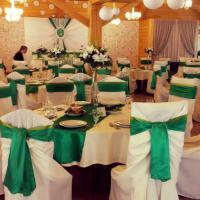 Ресторан  «Отаман»  фото #2