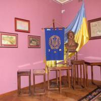 Державний меморіальний музей Михайла Грушевського фото #2