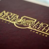 Ресторан та бар «Нота Бене»  фото #2