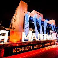 Malevich: night club & concert arena фото #1