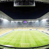 Стадіон «Арена Львів»  фото #1
