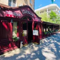 Love & Lviv Family Restaurant фото #4