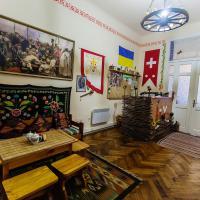 Cossacks Hostel фото #3
