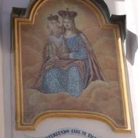 Латинський кафедральний собор фото #2