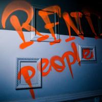 Rafinad People Tusa Bar  фото #4