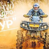 Захід Квадро-Тур  | Оренда  та прокат квадроциклів Львів фото #3