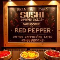 Red Pepper фото #4