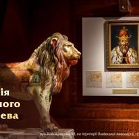 Музейно-Культурний Комплекс Пивної Історії - Львіварня фото #2