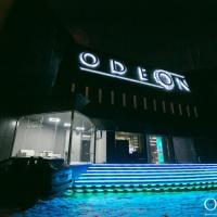 ODEON Night Club фото #1