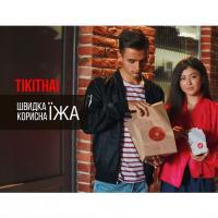 Тікітай/Tikithai - мережа ресторанів швидкої тайської їжі фото #2