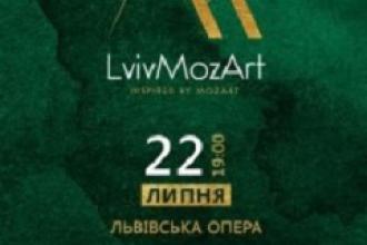 Концерт-закриття LvivMozArt