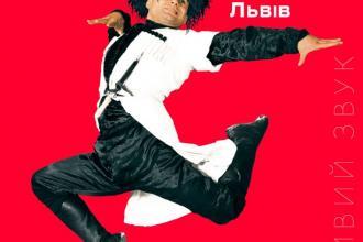 Національний Балет Грузії «СУХІШВІЛІ» на 16:00