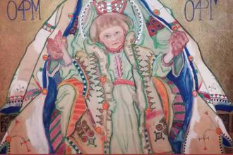 """Виставка однієї картини  Казимира Сіхульського """"Гуцульська богоматір"""""""