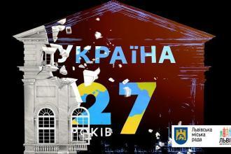 На фасаді Ратуші відбудеться відеомапінг до Дня незалежності України