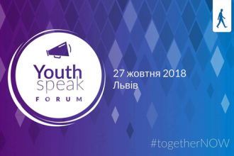 YouthSpeak Forum Lviv
