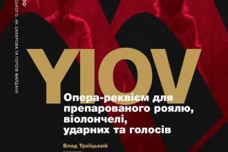 «IYOV». Опера-реквієм для препарованого роялю, ударних, віолончелі та солістів