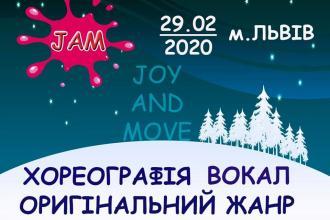 """Міжнародний конкурс мистецтв """"JAM"""""""