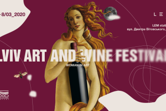 Lviv Art and Wine festival