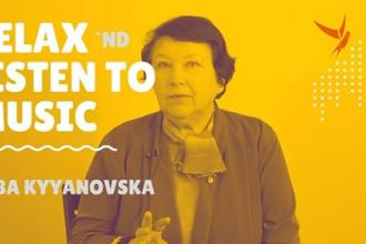 Слухайте лекцію Любові Кияновської у рамках подій Галицьке Музичне Товариство та релаксуйте!