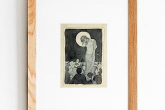 Виставка творів не виходячи з дому  Олени Кульчицької «СТРАСТІ»