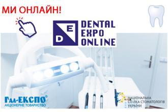 Dental Expo Online