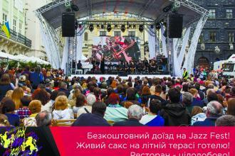 Львів джазує, Ramada Lviv теж!