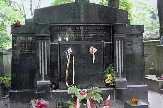 Про музей, Історико-культурний музей-заповідник «Личаківський цвинтар»  фото #11