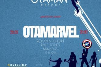 OTAMARVEL - вечірка для справжніх супергероїв!