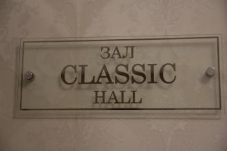 Конференц- зали «Нота Бене»  Зал Classic Hall фотолатерея