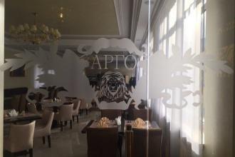 Ресторан   Арго  Готель Арго фотолатерея