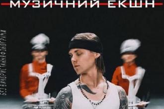 Артем Пивоваров на 19:30
