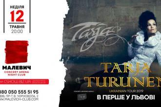 Tarja Turunen в Малевичі