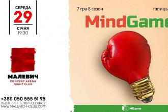 Mind Game в Malevich Night Club