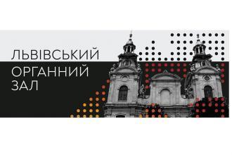 Бетховен-250. Андрій Макаревич