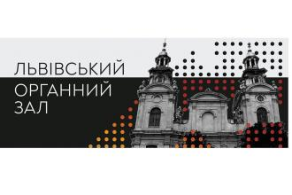 Украініана. Тарас Зданюк