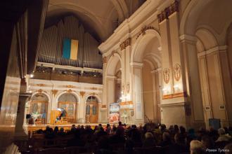 Будинок органної музики,  Будинок органної та камерної музики /  Lviv Concert House фото #2