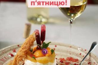 Що може бути краще від подарунка, який ми приготували для вас у у Love & Lviv family restaurant .