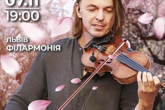 Святослав Кондратив. Музыка Эннио Морриконе и авторские композиции