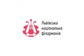 МУЗА. ПАВЛО ГУНЬКА & РОДЕРИК БАРАНД